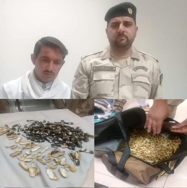 Anti-Narcotics Force Arrested Man Smuggling Weed Concealed